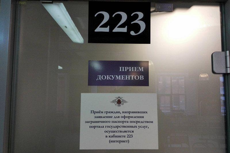 Как получить второй загранпаспорт в 2016 году, в России - Tripsecrets