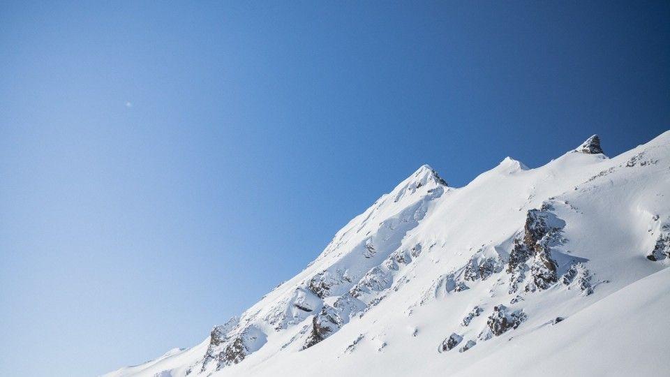 Тур в Андорру на неделю с перелётом за 19 200 руб.