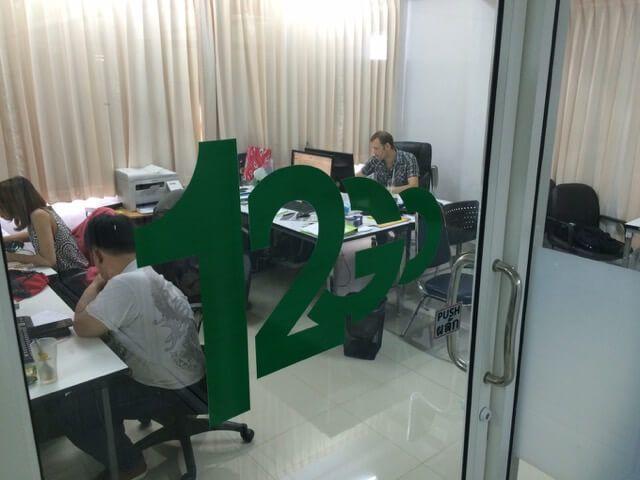 офис в бангкоке