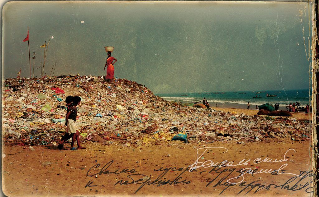 Indian-summer-Бабье-лето_00-44