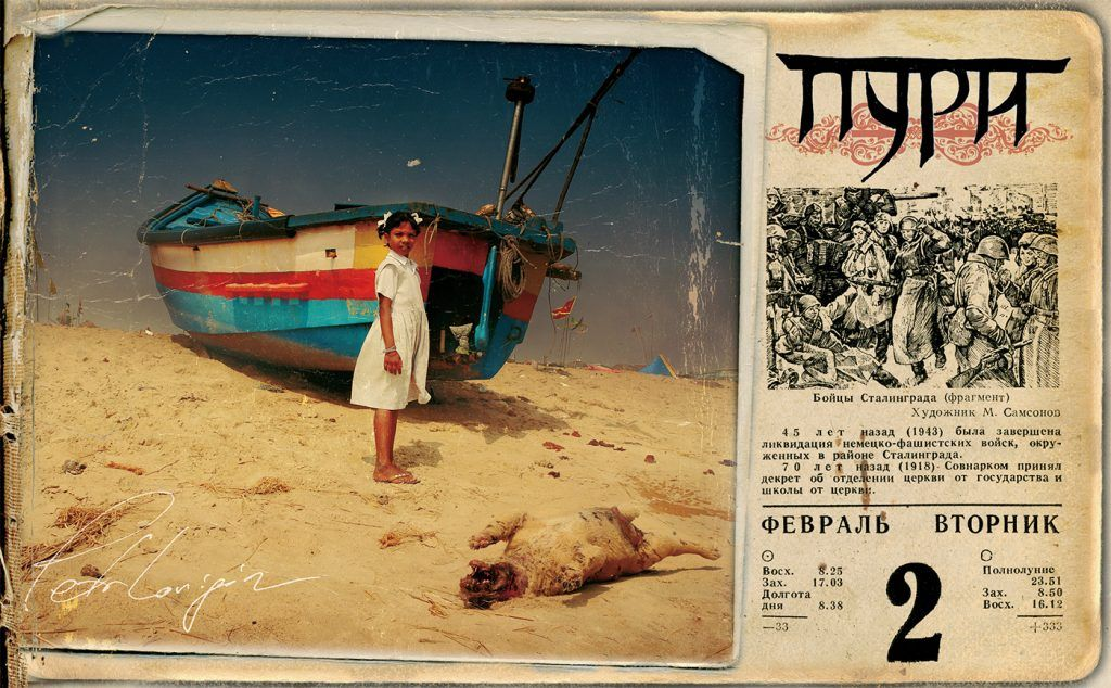Indian-summer-Бабье-лето_00-45