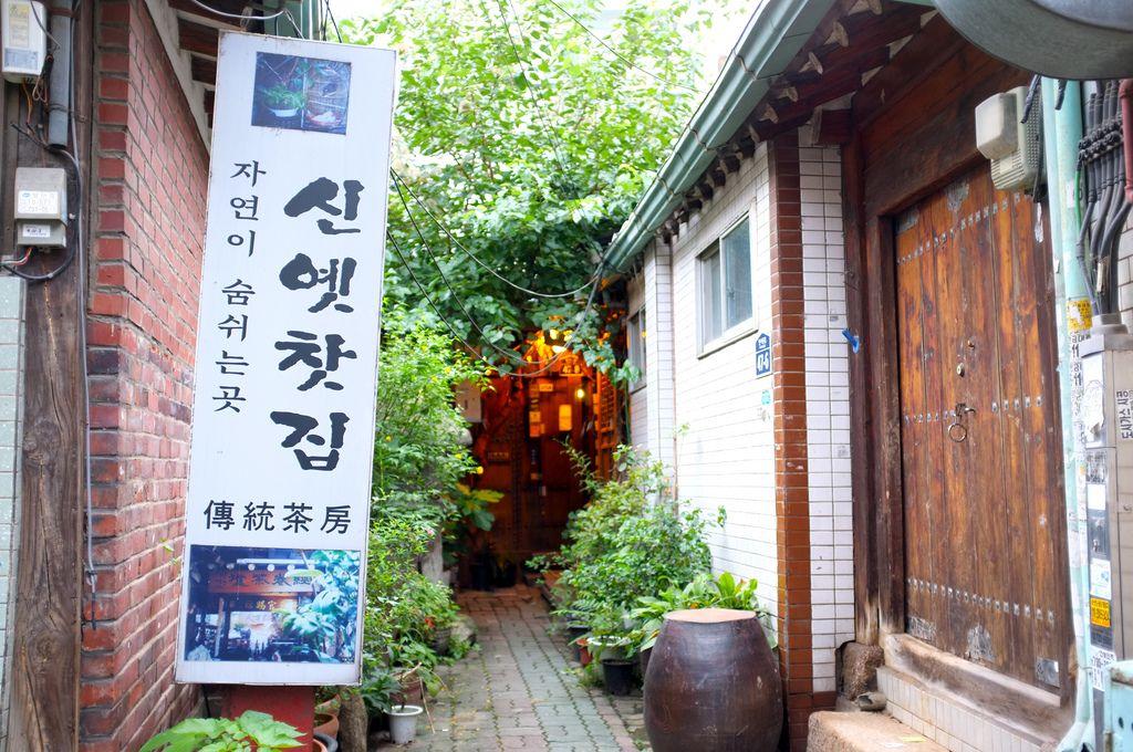 Путешествие в Сеул