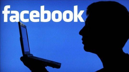 Стипендия Facebook