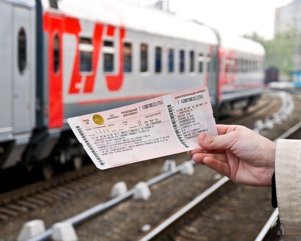 Неявные услуги РЖД, о которых следует знать всем пассажирам