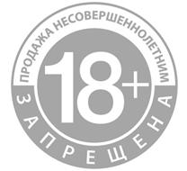 «Филип Моррис Интернэшнл» поддержал инициативу первого в мире сертифицированного бездымного острова