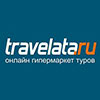 38-travelata