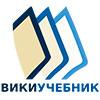 49-wikibooks